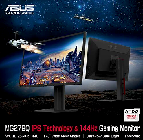 asus_mg279q_official.png